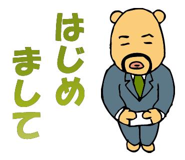 kuma-stamp-19