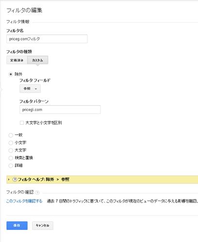 referrer-spam03