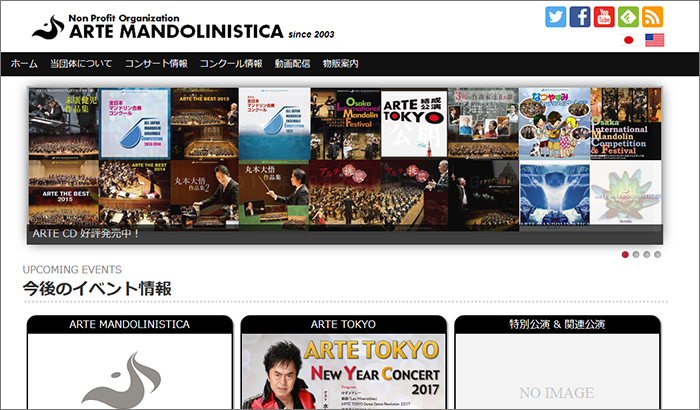 arte-mandolin-website