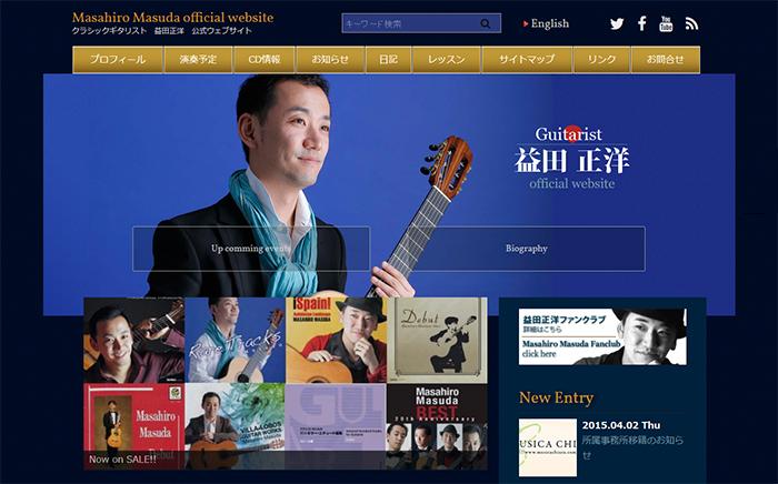 masahiromasuda-website